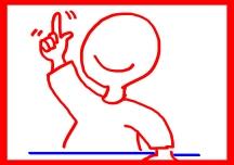 Leve le doigt